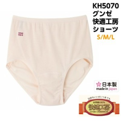 KH5070-SML-1 快適工房 グンゼ ショーツ 綿100% サイズ S・M・L 6枚までメール便発送可能 婦人肌着 LLサイズもございます