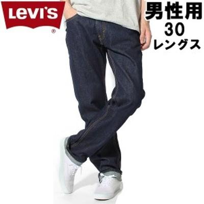 リーバイス 505-0216 レギュラーフィット ストレート ジップフライ 男性用 LEVIS RED TAB 505-0216 メンズ ジーンズ デニム(01-21405196)