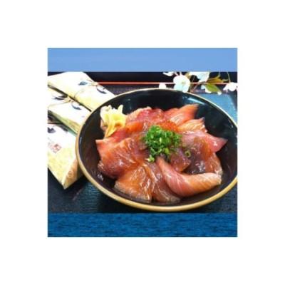 日本海の漬け丼おまかせセット(通年)【高間商店】