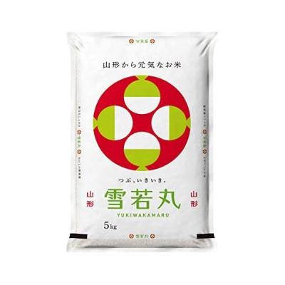 精米山形県産雪若丸 令和元年産 5kg