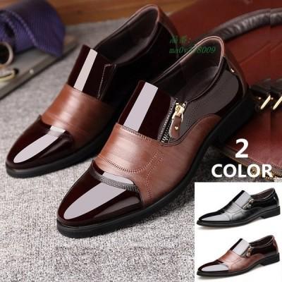 メンズビジネスシューズ 卒業式 黒 靴 PU革靴 紳士靴 仕事用 ビジネス靴 ローファー歩きやすい結婚式 男性 通勤 プレーントゥ