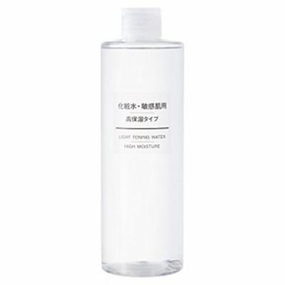 【CENTE】無印良品 化粧水 敏感肌用 高保湿タイプ(大容量) 400ml