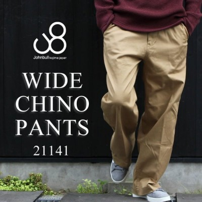 Johnbull ジョンブル WIDE CHINO PANTS ワイドパンツ ワイド チノパンツ チノパン メンズ 21141] ワイドシルエット ミリタリー トレンド