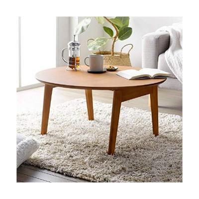 岩附(IWATSUKI) テーブル 折りたたみ ちゃぶ台 木製 円形 丸 コンパクト ブラウン 直径75cm IMT-88BR