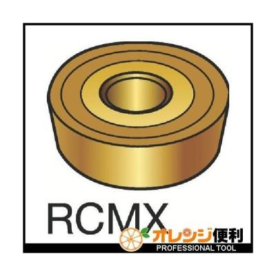 SANDVIK サンドビック T−Max P 旋削用ポジ・チップ H13A RCMX 10 03 00 H13A [入数:10] 【156-2321】