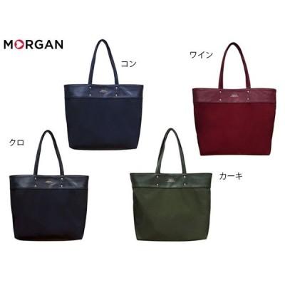 MORGAN モルガン トートバッグ MOD02 rowa12