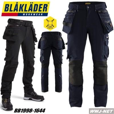 作業服 作業着 スウェーデン発のワークウェア ブラックラダー ストレッチワークパンツ カーゴパンツ 1998-1644 BLAKLADER bb1998-1644 ビッグボーン