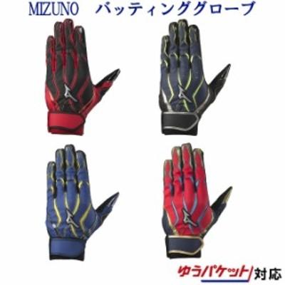ミズノ MZcomp(両手用) 1EJEA065 メンズ ユニセックス 2019AW 野球 ゆうパケット(メール便)対応 野球用品 グローブ 手袋 バッティング
