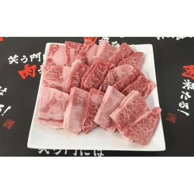 志方牛カルビ焼肉 600g