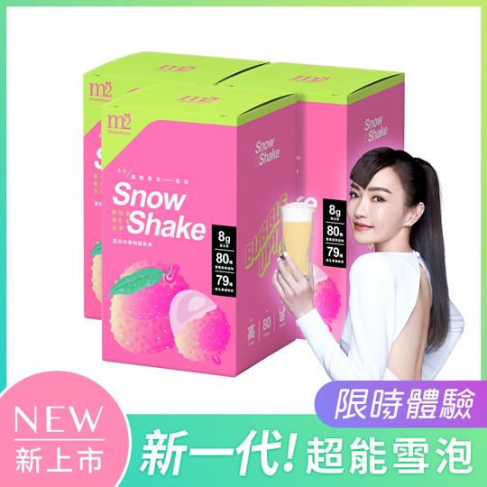 【M2輕次方】超能雪泡3盒(三款任選)