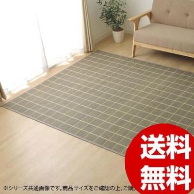 竹カーペット バンブー ラグ 『DXステラ』 グレー 約130×180cm 5367950