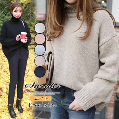 秋冬 ニット オシャレ 純色 長袖 着痩せ 可愛い ゆったり 韓国ファッション レディース トップス