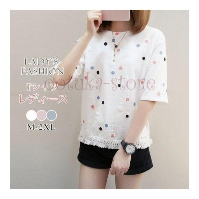 tシャツ 半袖 レディース 夏Tシャツ ゆったり 半袖Tシャツ カットソー トップス 夏 カジュアル 可愛い