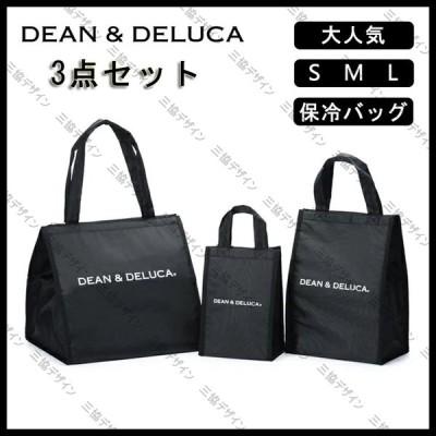 DEAN & DELUCA クーラーバッグ  3点セット  保冷バッグ マイバッグ  持ち手 折りたたみ 大容量 ペットボトルも収納可 お弁当  アウトドア  母の日 2021