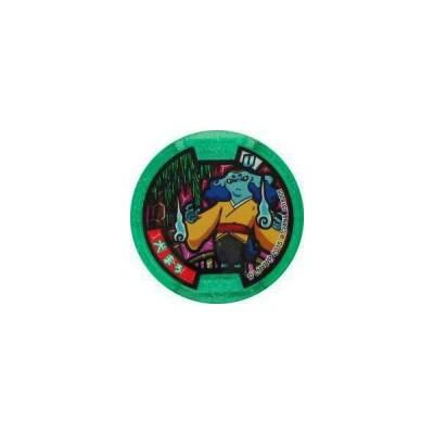うたメダル(緑) 【妖怪メダル】犬まろ(ノーマルメダル)【新品 QR未使用品】