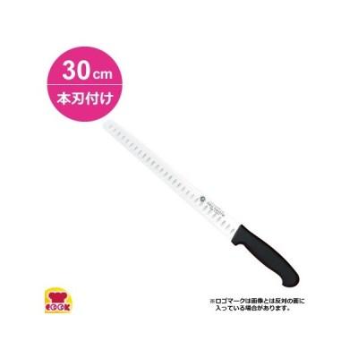 堺孝行 グランドシェフ サーモンナイフ(ナイロンハンドル) 30cm 本刃付け(名入れ無料)(送料無料、代引OK)