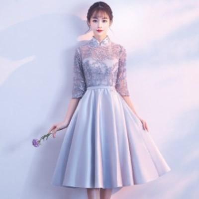 成人式ドレス 二次会 チャイナドレス Aライン ミモレ丈 グレー パーティードレス 袖あり 5分袖 キレイめ 20代 30代 40代 お呼ばれドレス
