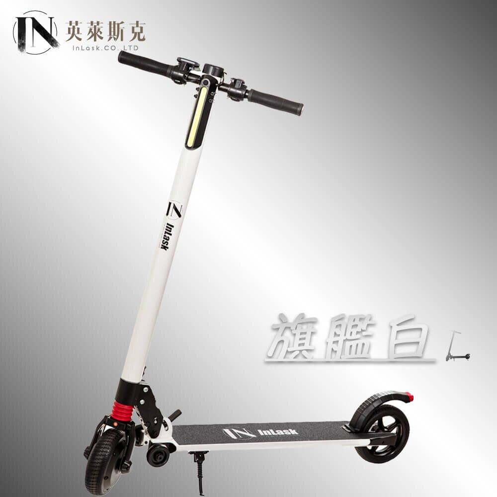 ★快速到貨★『InLask英萊斯克』6.5吋電動滑板車-白色