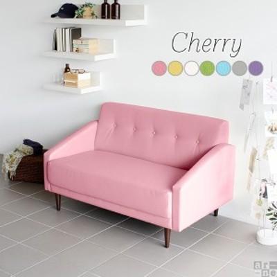 ソファ ソファー 2人掛け ピンク ホワイト グレー コンパクトソファ おしゃれ レトロ 北欧 リビングソファ Cherry 2P