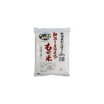 田中米穀新潟県産もち米わたぼうし1kg×10入り
