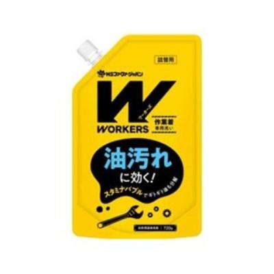 まとめ買い  WORKERS 作業着液体洗剤 720g 【×5セット】 [代引不可][▲][TP]