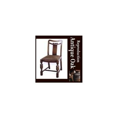 ダイニングチェア チェア 椅子 イス おしゃれ 単品 木製 アンティーク 英国調 プリンス アンティークオーク