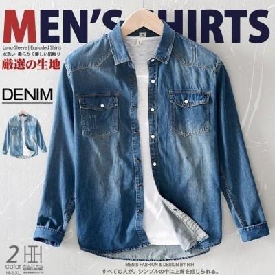 デニムシャツ メンズ 長袖 ワークシャツ ライトアウター トップス 綿100% カジュアル ヴィンテージ ユーズド加工 色落ち