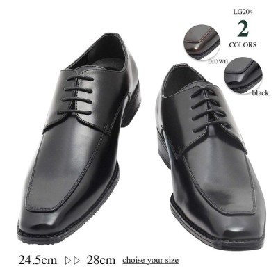 Lime Garden ビジネスシューズ メンズ 紳士靴 Uチップ ドレスシューズ 外羽根 軽量 LG204 (黒,25.0cm)