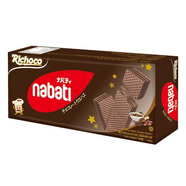 Richoco麗巧克 Nabati巧克力威化餅(145g)