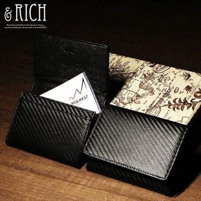 名刺入れ メンズ 本革 名刺ケース カーボンレザー ブランド 大人 カードケース ビジネス 30代 40代 ギフト ブラック 黒 アンドリッチ メール便 名入れ対応可