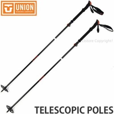 ユニオン TELESCOPIC POLES サイズ:110-135cm