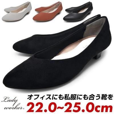 アシックス商事 Vカット パンプス 痛くない 歩きやすい ローヒール 3cm 幅広 黒 革靴