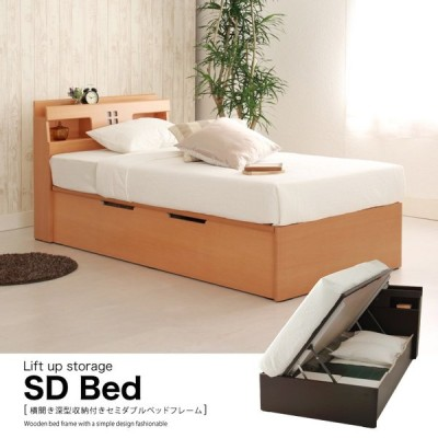 ベッド セミダブル フレーム 収納 ライト コンセント 棚付