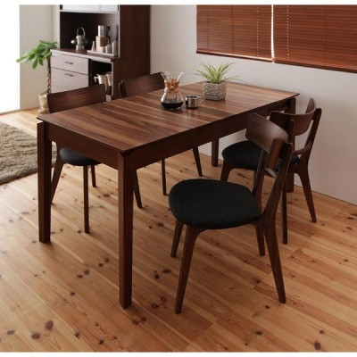 天然木ウォールナットエクステンションダイニング Nouvelle ヌーベル 5点セット テーブル+チェア×4