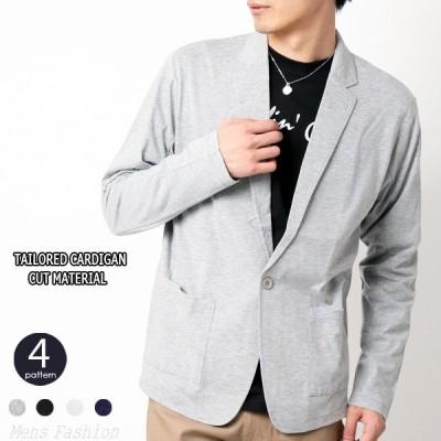 テーラードジャケット メンズ カーディガン カット テーラード ストレッチ 細身 薄手 春 ジャケット