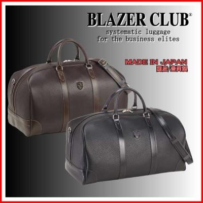 ボストンバッグ 旅行かばん 48cm 2WAY 日本製 豊岡製鞄 メンズ レディース 10405