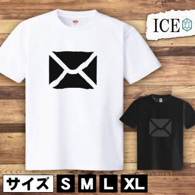 Tシャツ メール  メンズ レディース かわいい 綿100% 大きいサイズ 半袖 xl おもしろ 黒 白 青 ベージュ カーキ ネイビー 紫 カッコイイ 面白い ゆるい