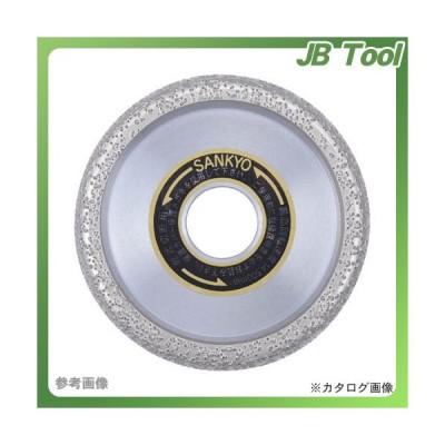 三京 Vカッター FV-85S