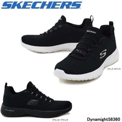 スケッチャーズ 58360 Dynamight BKW スリッポンタイプ スニーカー SKECHERS 衝撃吸収 普段履き 運動靴トレーニング 紳士靴 メンズ