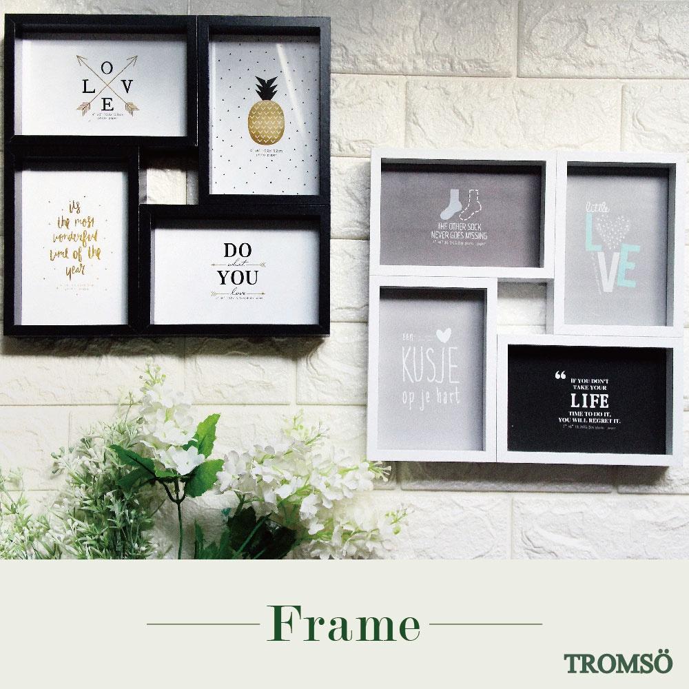 TROMSO方格妮雅相框/牆面裝飾,居家裝潢,,禮物,室內設計,TROMSO,簡約,回憶,4X6,【H0305336】