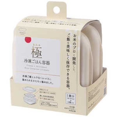マーナ 極冷凍ごはん容器2個入り ホワイト K748W