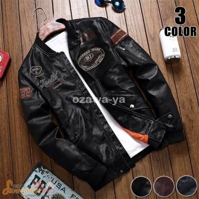 レザージャケット メンズ ライダースジャケット バイク用 刺繍 革ジャン 大きいサイズあり お洒落 アウター ブルゾン シングル 3色