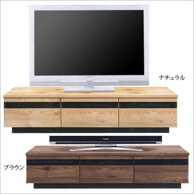 送料無料 幅160cm テレビ台 ローボード TVボード ロー ローボード 大川家具 ロータイプ  日本製完成品