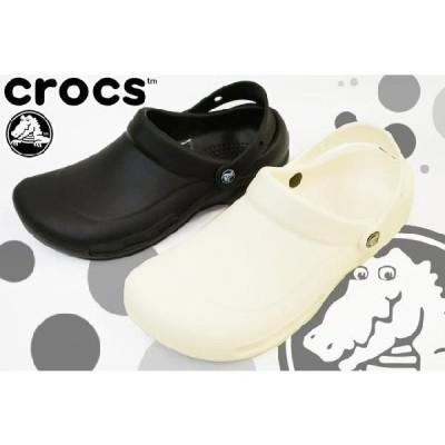 クロックス 10075 ビストロ 001(bl)・100(wh)・410(na) / crocs bistro メンズ レディース アクア サンダル