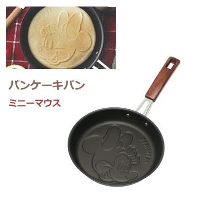パンケーキパン ミニーマウス ガス火専用 フッ素加工 ディズニー ヤクセル / 日本製 ホットケーキパン 16cm フライパン Disney 焼き印 お菓子作り /