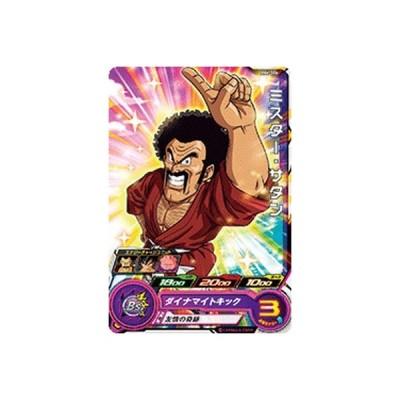 スーパードラゴンボールヒーローズ BM6-006 C ミスター・サタン 【ビッグバンミッション6弾】 【コモン】