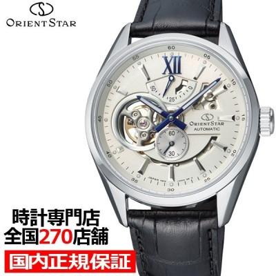 オリエントスター モダンスケルトン RK-AV0007S メンズ 腕時計 機械式 自動巻き レザー ホワイト