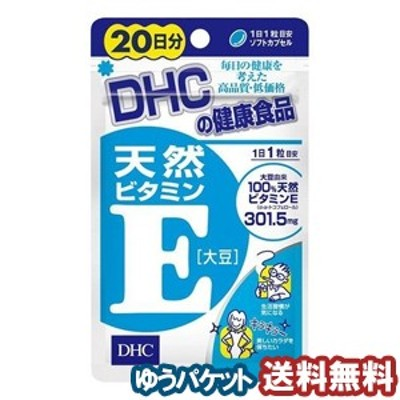 DHC 20日分 天然ビタミンE(大豆) 20粒 メール便送料無料