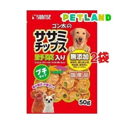 サンライズ ゴン太のササミチップス野菜入り プチタイプ ( 50g*2コセット )/ ゴン太
