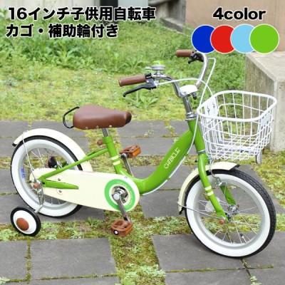 MKB16 子供用自転車 16インチ 補助輪付き 低床フレーム 送料無料